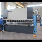 125T ورق فلز خم کن 6mm، ترمز فشار هیدرولیک WC67Y-125T 3200 برای چین