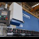 دستگاه برش ورق فشار هیدرولیک MB7 100T 3200 میلی متر