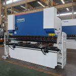 ساخته شده در چین تولید کننده 3 + 1 محور CNC ترمز مطبوعات، ماشین آلات هیدرولیک خمیر برای فروش