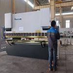 ارتقاء WC67Y هیدرولیک ورق فلزی مطبوعات، دستگاه خم پروفیل آلومینیوم