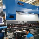 قاب فلزی cnc ورق فلز پرس دستگاه ترمز 300 تن 6000mm / 4000mm